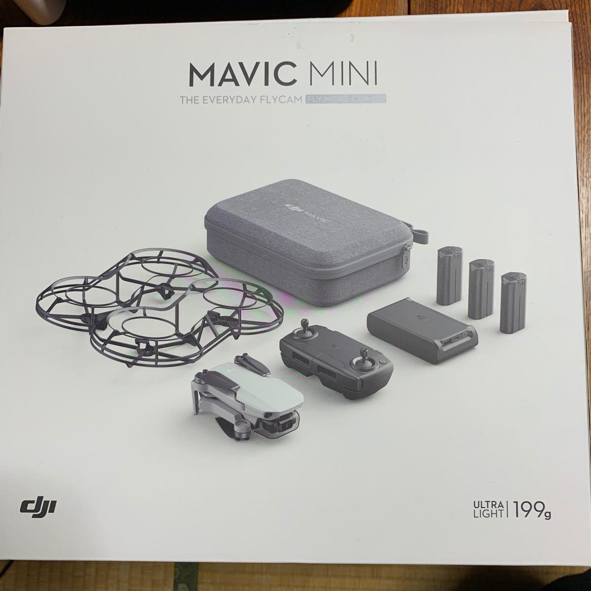 美品 DJI MAVIC mini FLY MORE COMBO 国内正規品 レンズフード 固定バンド 風速計 ヘリポート セット
