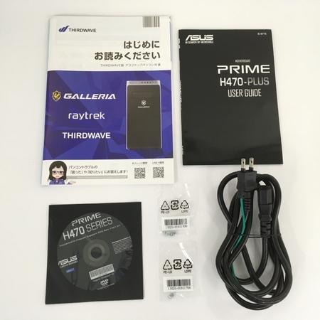 Thirdwave GALLERIA XA7C-R70S デスクトップPC Win10 i7-10700 16GB SSD 1TB HDD 4TB RTX 2070 SUPER 中古 Y5409602_画像3