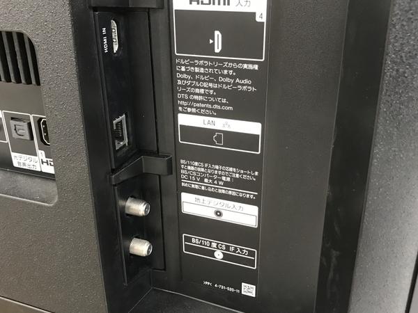 SONY BRAVIA ブラビア KJ-49X8500F 4K 液晶テレビ 2018年製 49V型 ソニー 中古 楽直S5407053_画像5