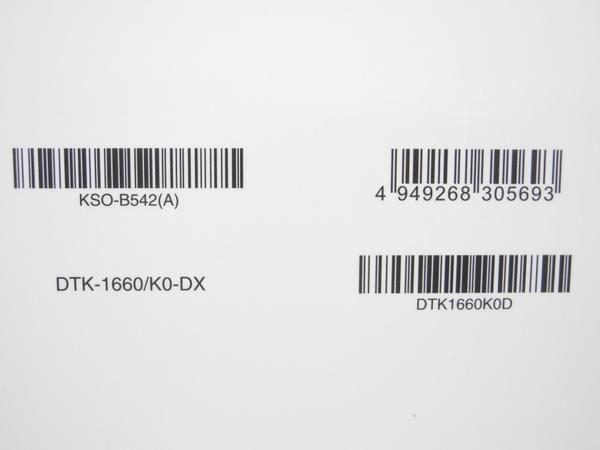 未使用 Wacom Cintiq 16 DTK-1660 DTK1660K0D 液晶ペンタブレット 液タブ 15.6型 フルHD ペンタブ N5409725_画像9