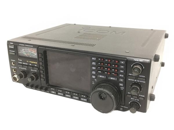 iCOM IC-756PRO2 無線機 トランシーバー 無線 受信機 アイコム ジャンク W5355833_画像1