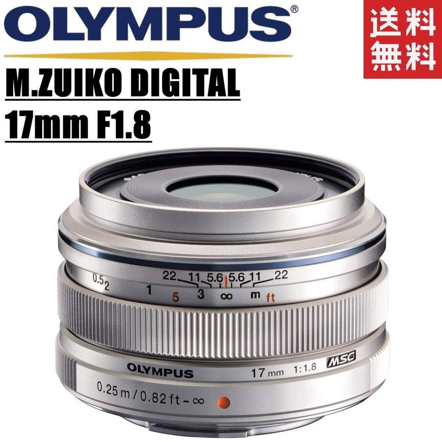 オリンパス OLYMPUS M.ZUIKO DIGITAL 17mm F1.8 単焦点レンズ マイクロフォーサーズ シルバー ミラーレス レンズ 中古_画像1