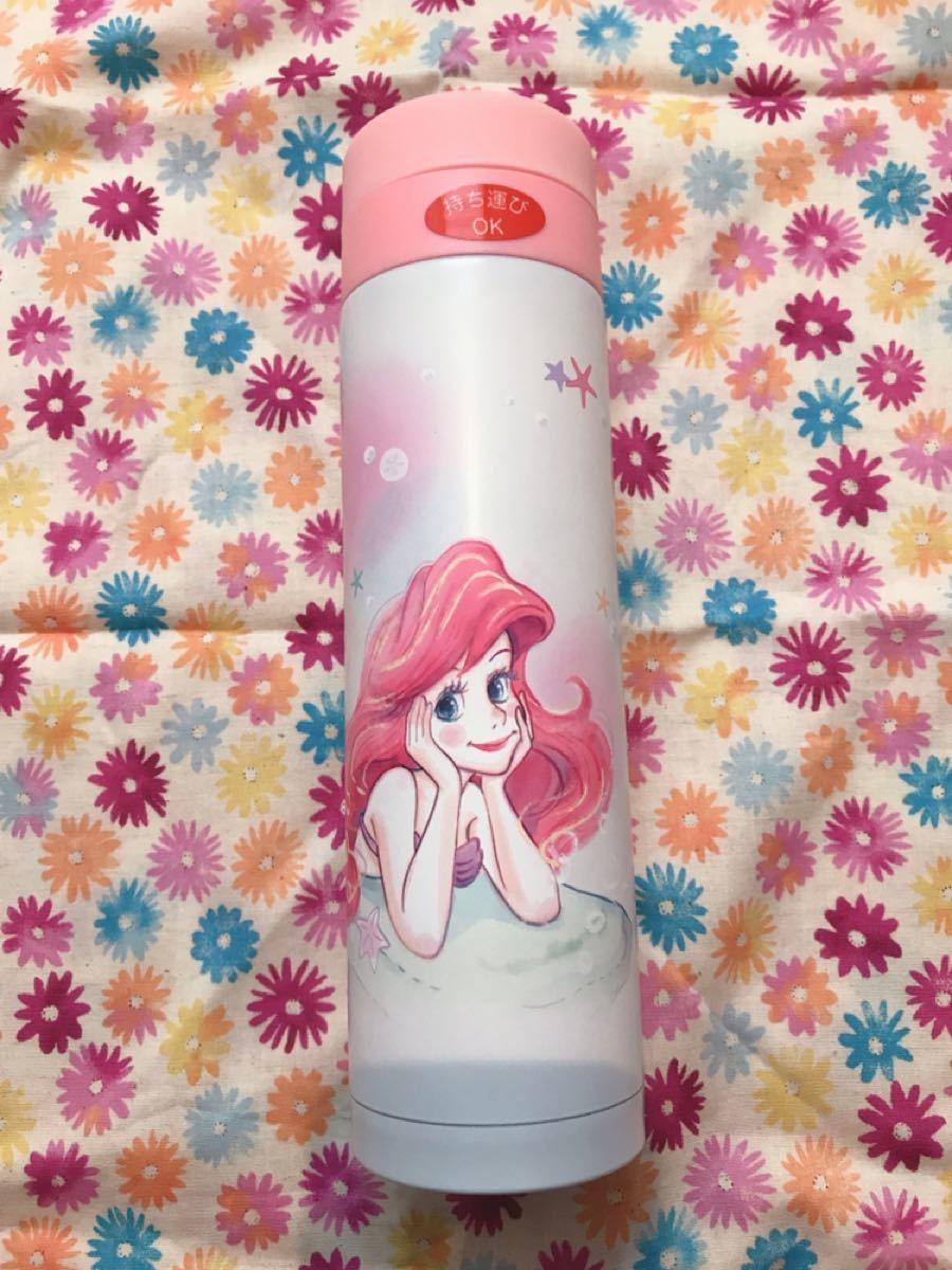 ディズニー プリンセス アリエル ステンレスボトル 水筒