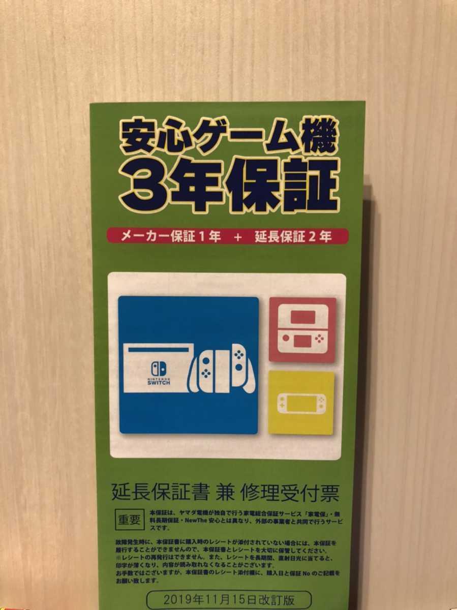 【3年保証付】PS5 PlayStation5 プレイステーション5 本体 ディスクドライブ搭載モデル 送料込み