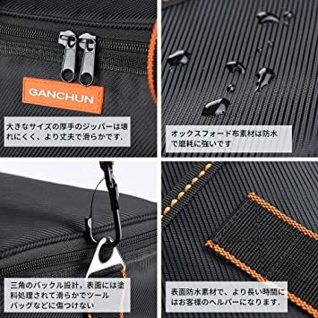 黒 ツールバッグ 工具差し入れ 工具バッグ 大口収納 手提げ 作業用 持ちやすい 強化底 撥水処理 耐摩耗 工具収納&仕分け管理_画像5