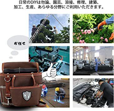 ブラウン HV 2段タイプ腰袋 13x24x26CM ベルト付き 工具バッグ ツールポーチ ウエスト 差し入れ 仕切り 電工 大_画像7