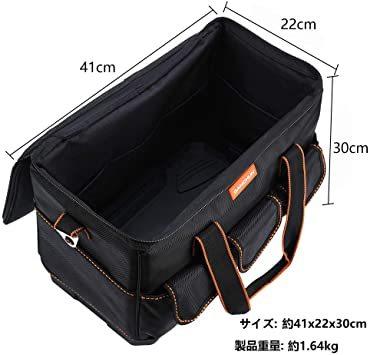 黒 ツールバッグ 工具差し入れ 工具バッグ 大口収納 手提げ 作業用 持ちやすい 強化底 撥水処理 耐摩耗 工具収納&仕分け管理_画像3