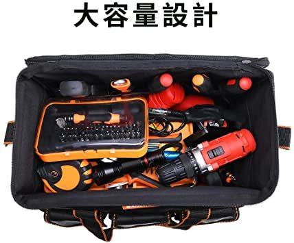 黒 ツールバッグ 工具差し入れ 工具バッグ 大口収納 手提げ 作業用 持ちやすい 強化底 撥水処理 耐摩耗 工具収納&仕分け管理_画像6