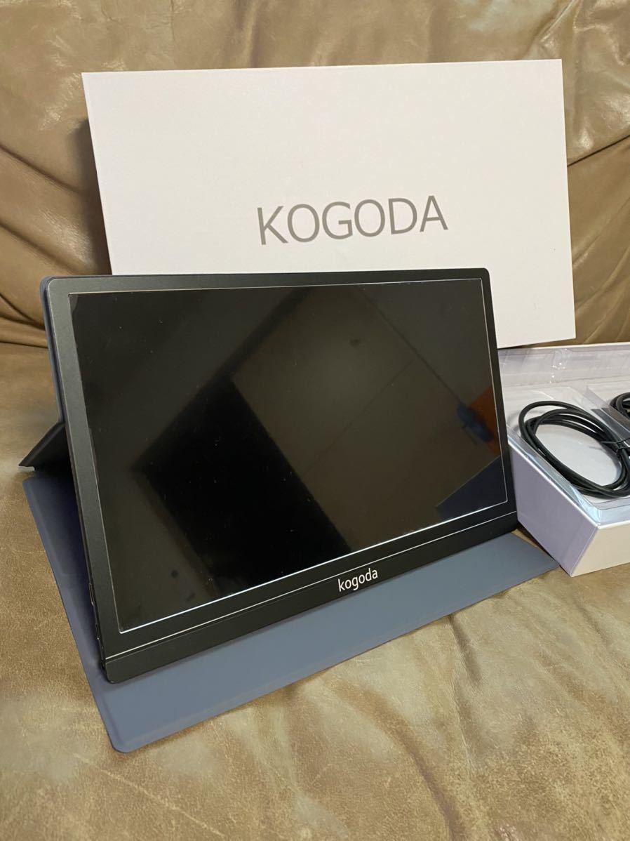 美品Kogodaモバイルモニター 13.3インチ モバイルディスプレイ pc モニターIPSパネル