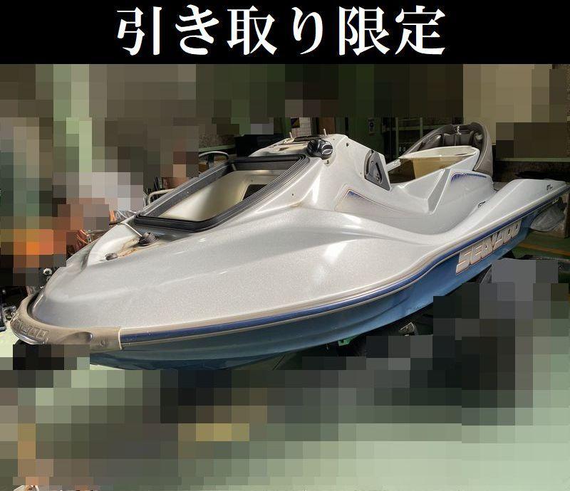 SD001 シードゥー GTX 4 TEC リミテッド ジェットスキー ボート 船体 ◆引き取り限定★即決★_SD001-B7