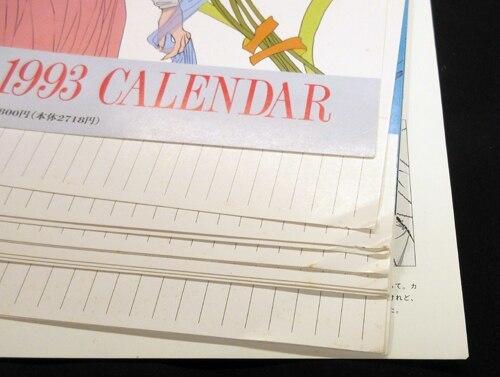 高河ゆん 直筆サイン入り1993年カレンダー    ♯ 複製原画 セル画 イラスト 設定資料 アンティーク_画像4