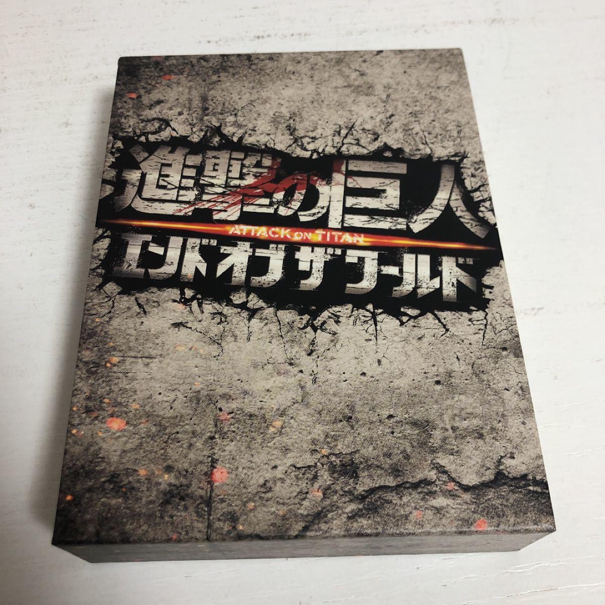 進撃の巨人 エンドオブザワールド  DVD