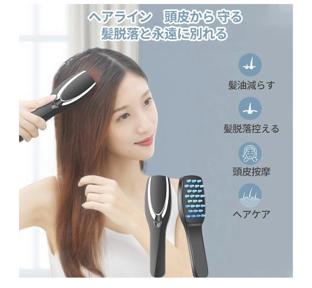 電動頭皮ブラシ 3つのモード USB充電式