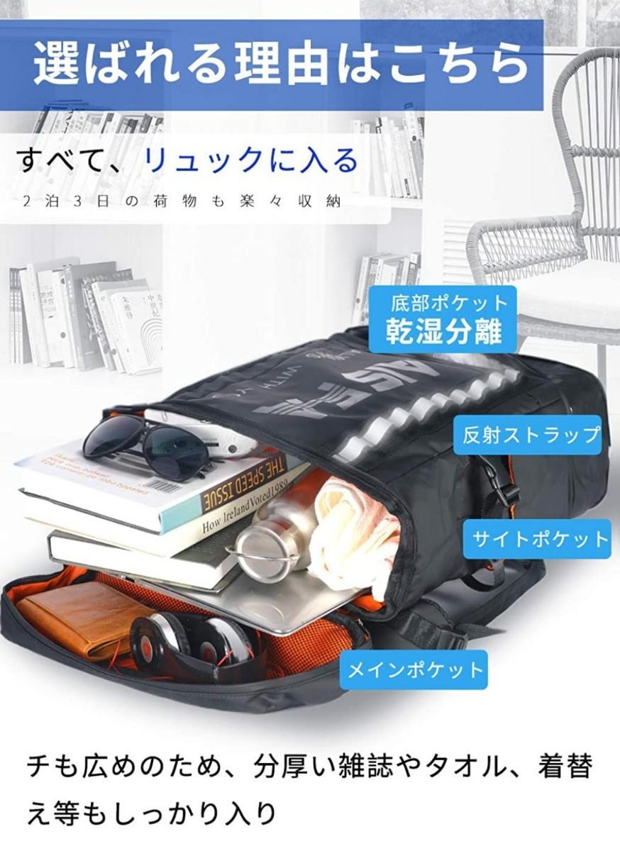 メンズバックパック大容量30L 防水 USB充電ポート付き