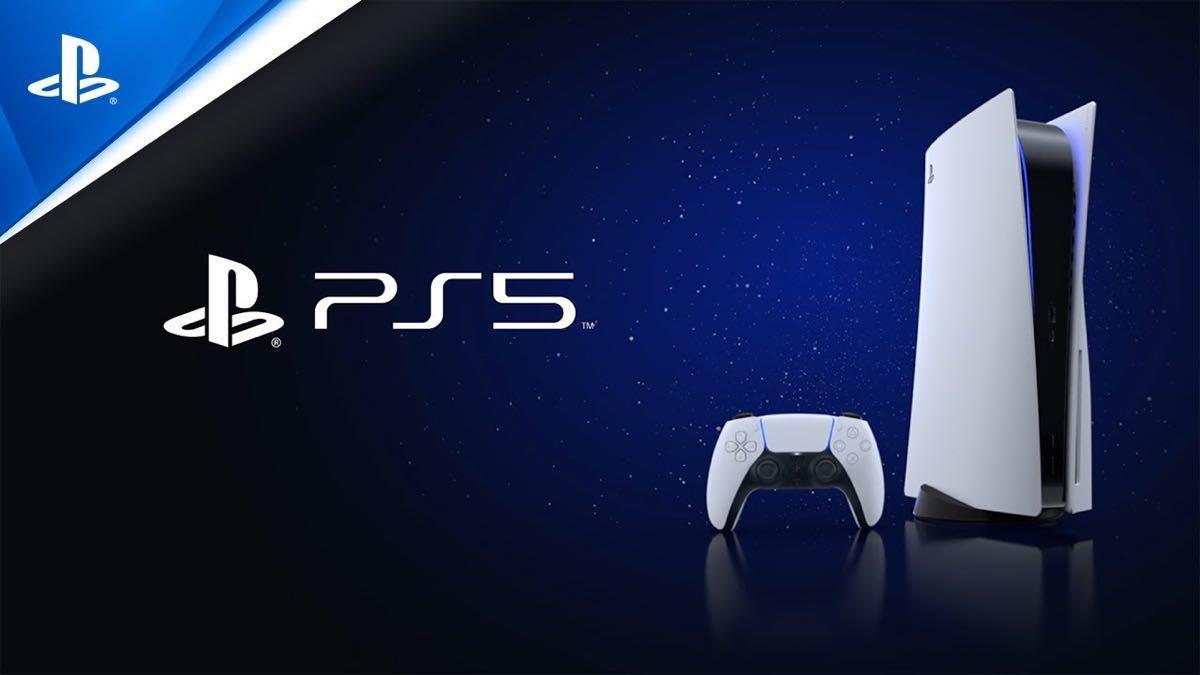 PlayStation 5 (通常版・ドライブ搭載型) 本体 CFI-1000A01