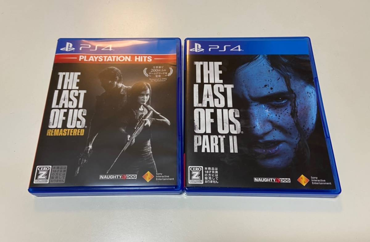PS4ソフト The Last of Us Remastered & The Last of Us Part II 2本セット ★美品★ ラストオブアス