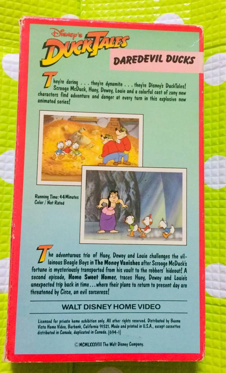 即決〈同梱歓迎〉VHS ダックテイルズ DAREDEVIL DUCKS ディズニー◎その他ビデオ多数出品中θt6667_画像2