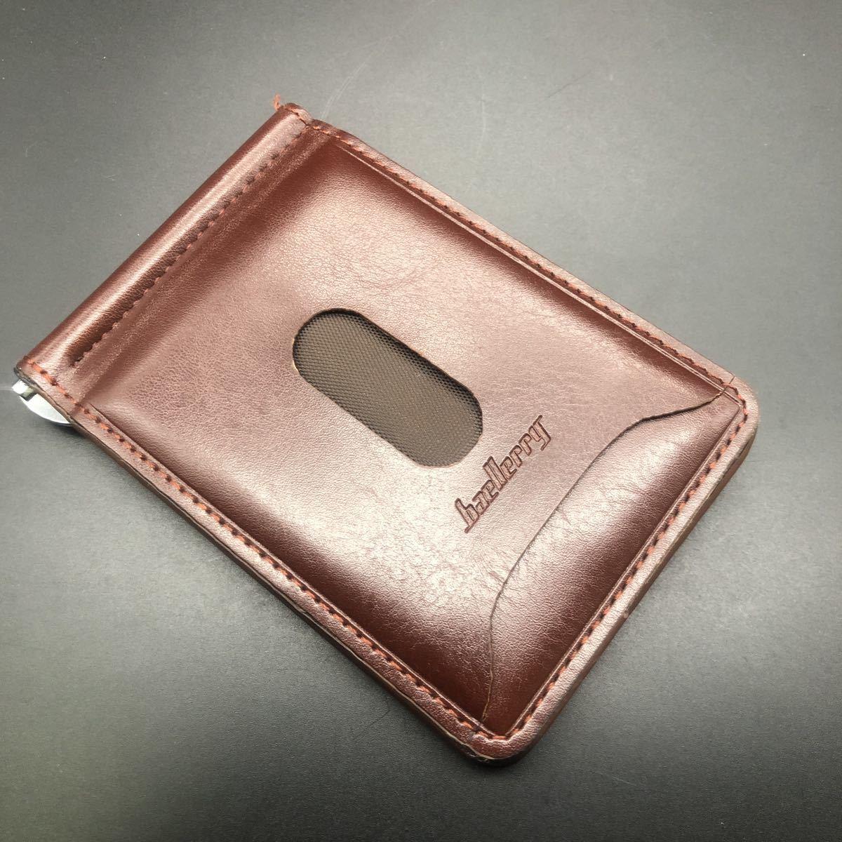 即決 baellerry 財布 マネークリップ 小銭入れ パスケース_画像1