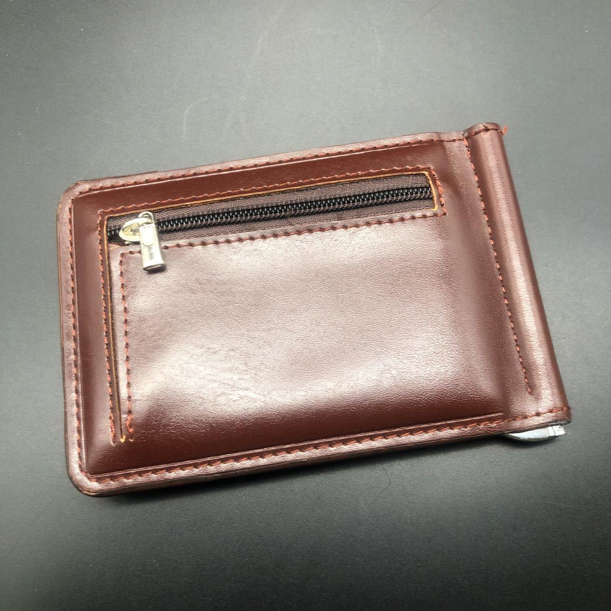 即決 baellerry 財布 マネークリップ 小銭入れ パスケース_画像2