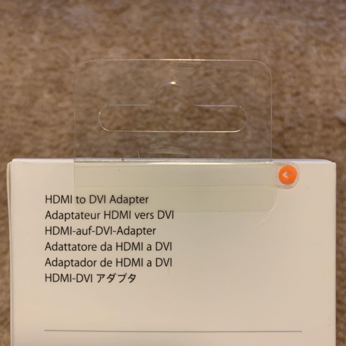 アップル純正 HDMI to DVI アダプター APPLE MJVU2ZA/A