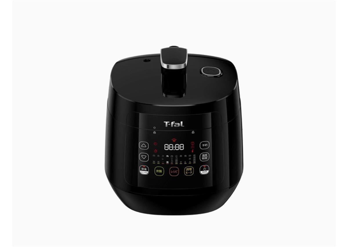 ティファール 電気圧力鍋 ラクラ・クッカー コンパクト ブラック