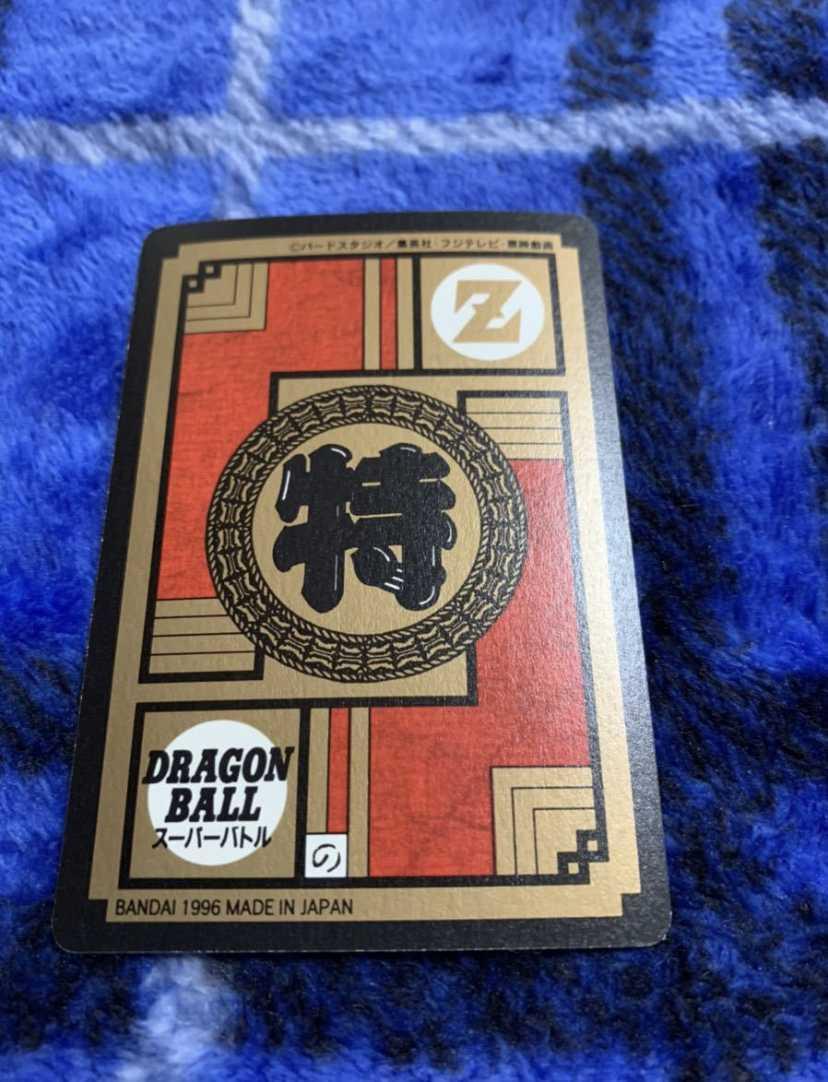 ドラゴンボールカードダス スーパーバトル 当時品 悟空&ウーブ スリーブ付き_画像3