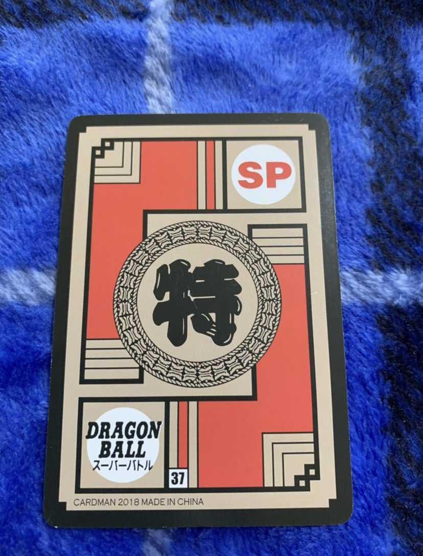 ドラゴンボールスーパーバトルSP 海外製 スペシャルカードダス 未使用美品スリーブ付き ドラゴンボールヒロイン_画像2