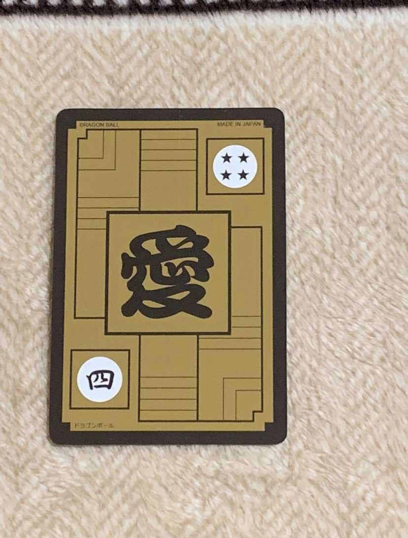 ドラゴンボールカードダス スペシャルカード カリフラ 未使用美品硬化ケース保管海外製_画像3