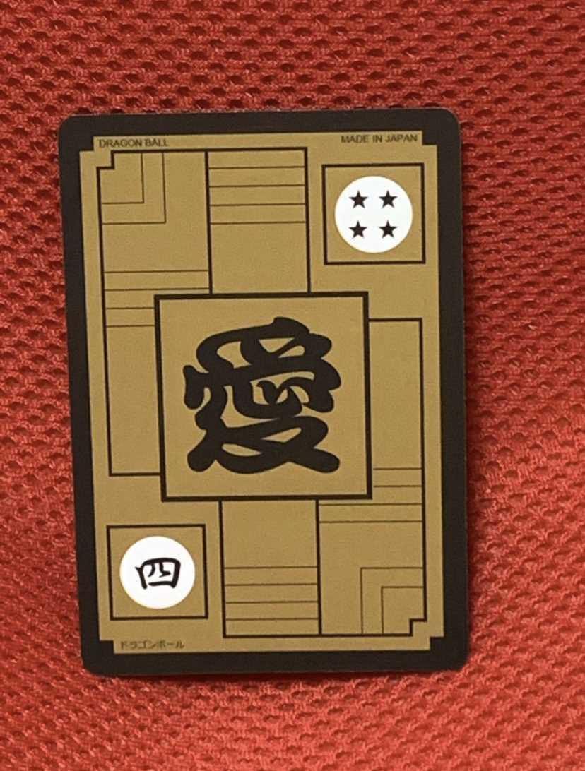ドラゴンボールZカードダス スペシャルカード ビーデル 未使用美品硬化ケース保管_画像3
