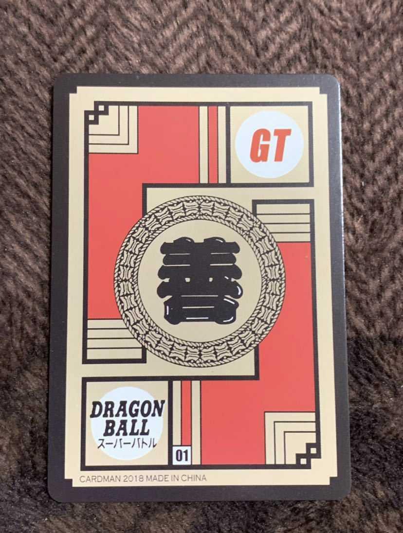 ドラゴンボールGTカードダス 孫悟空 スーパーサイヤ人4 極み美品硬化ケース付き海外製_画像3