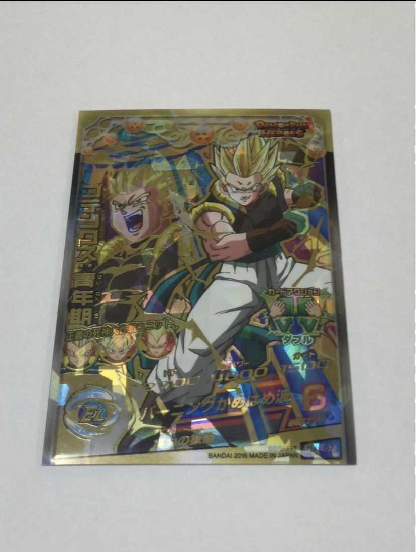 ドラゴンボールヒーローズUR ゴテンクス:青年期 新品未使用硬貨ケース付き HJ1-57_画像3