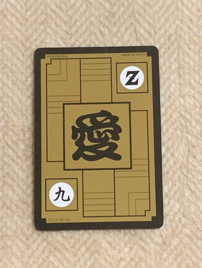 ドラゴンボールカードダス SPECIAL カードダス 海外製 リブリアン美品硬化ケース保管_画像3