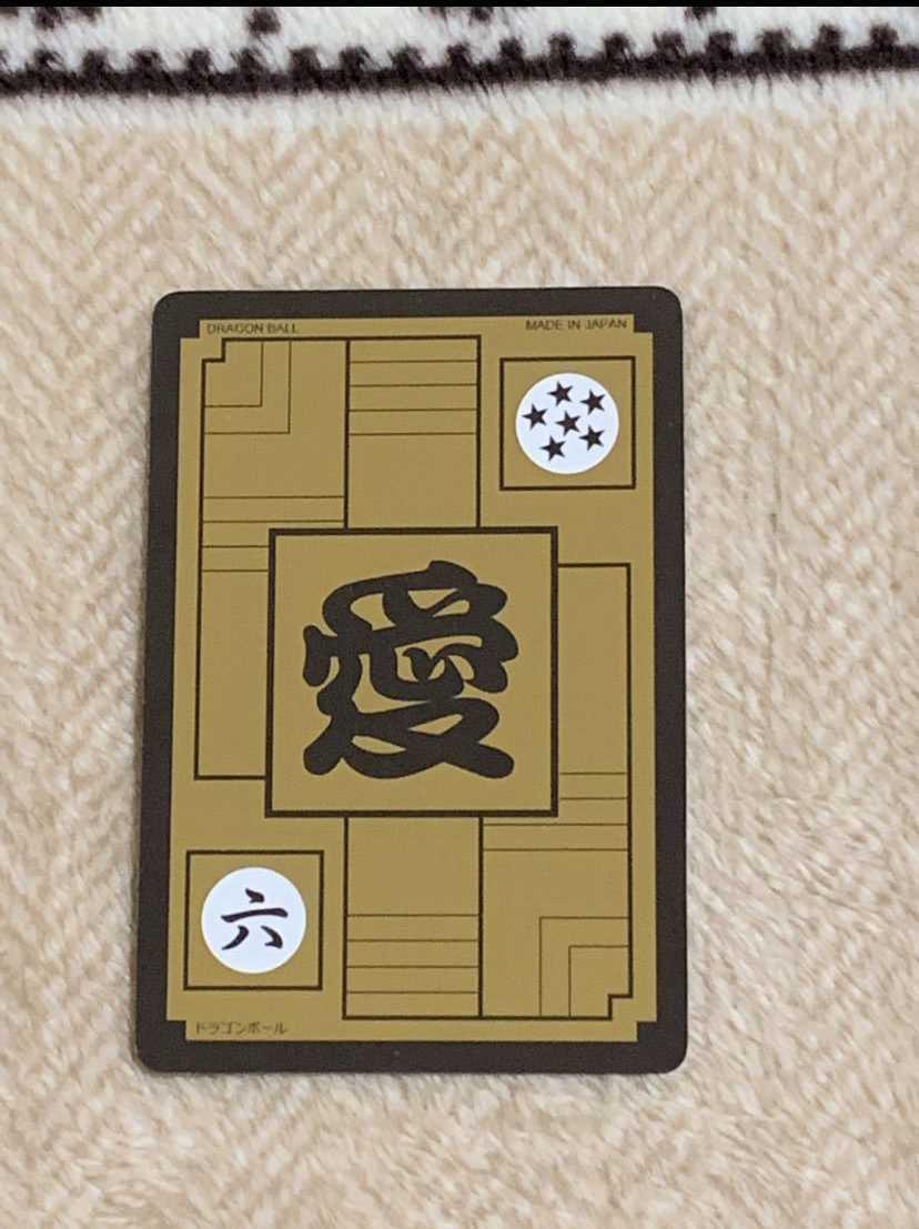 ドラゴンボールカードダス スペシャルカード チチ 未使用美品硬化ケース保管海外製_画像3