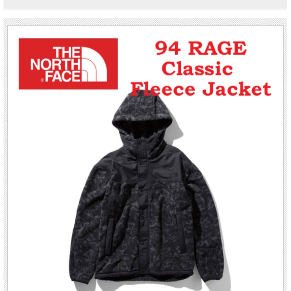 ザノースフェイスThe North Faceフリース新品未使用