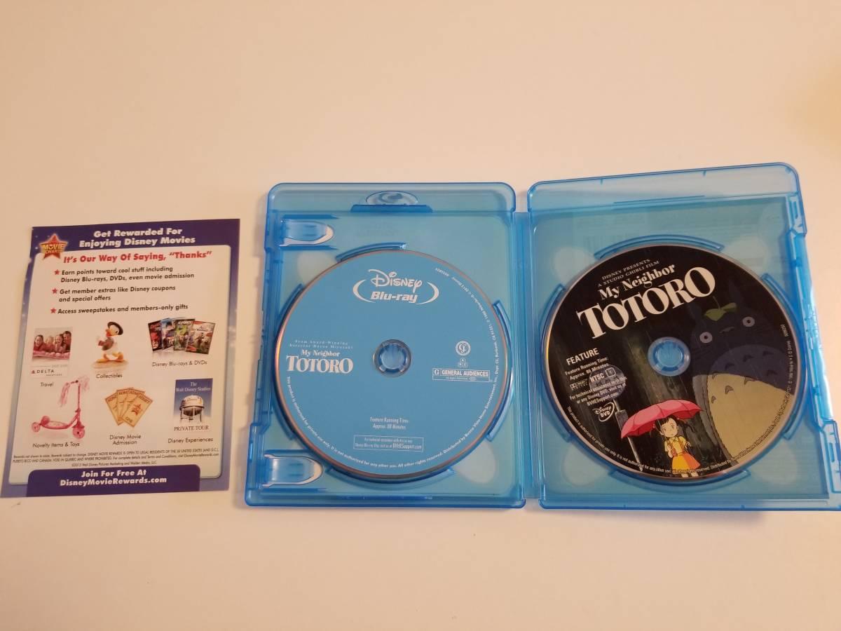 [Blu-ray(ブルーレイ)+DVD] My Neighbor Totoro となりのトトロ STUDIO GHIBLI FILM スタジオジブリ 英語 フランス語 日本語_画像2