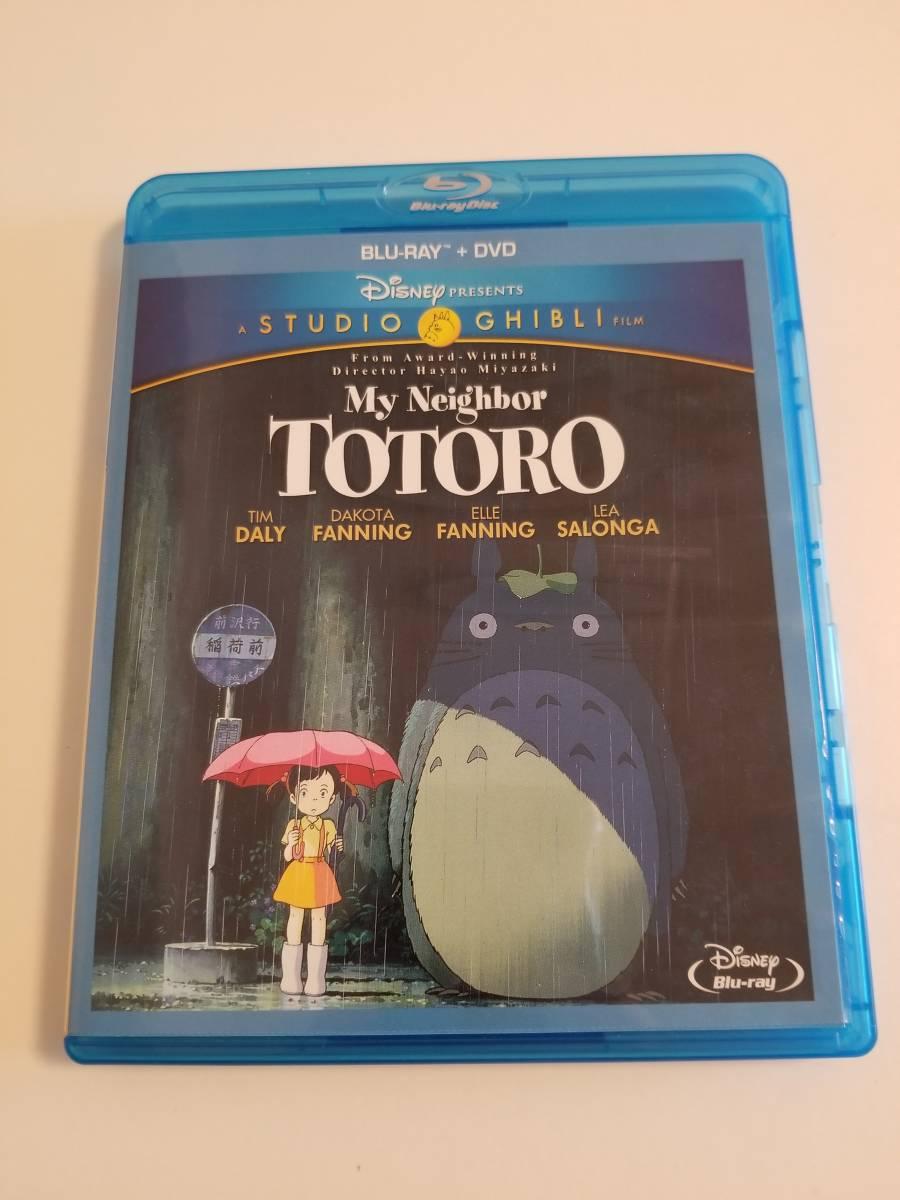 [Blu-ray(ブルーレイ)+DVD] My Neighbor Totoro となりのトトロ STUDIO GHIBLI FILM スタジオジブリ 英語 フランス語 日本語_画像1