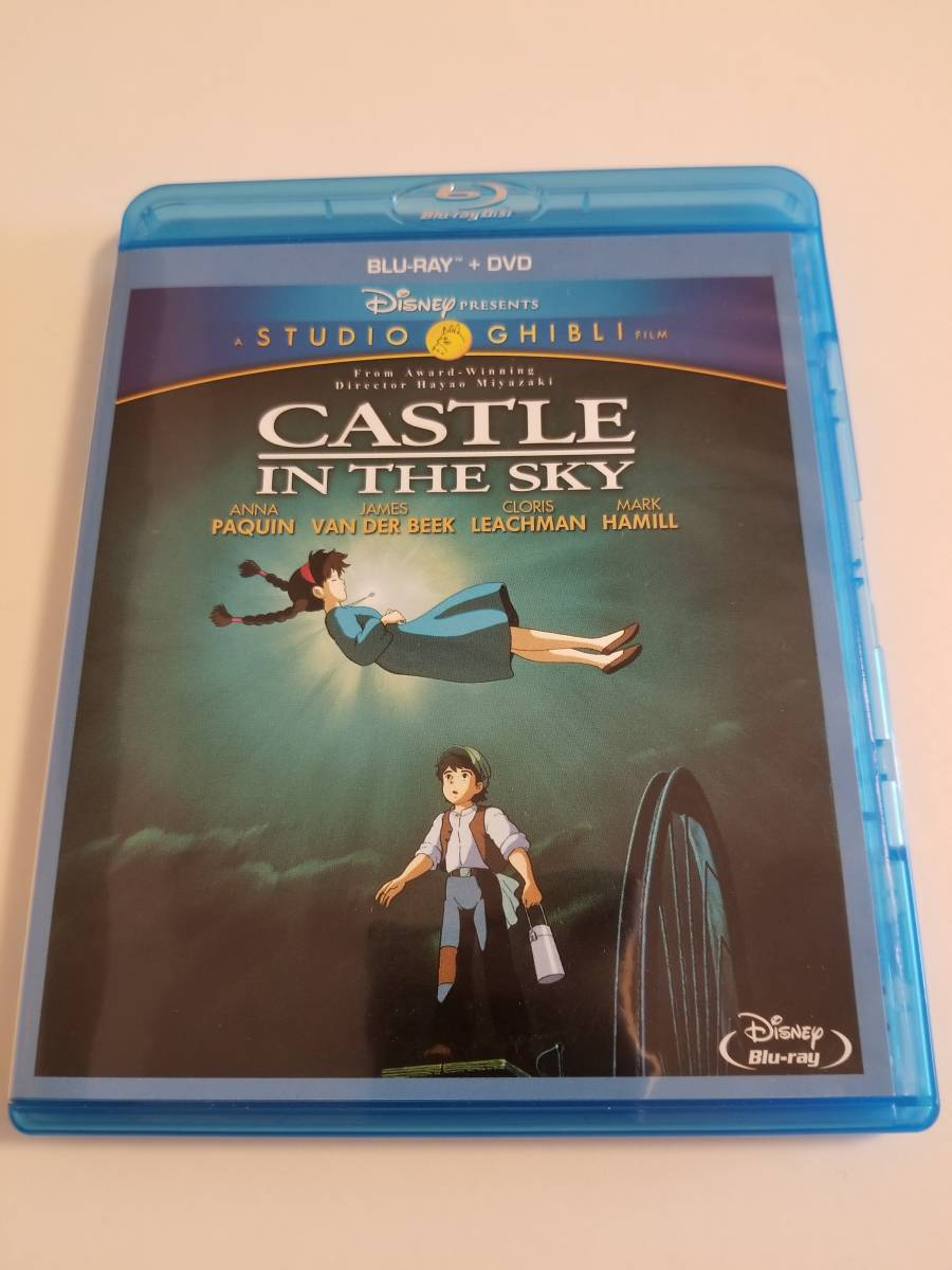 [Blu-ray(ブルーレイ)+DVD] CASTLE IN THE SKY 天空の城ラピュタ STUDIO GHIBLI FILM スタジオジブリ 英語 フランス語 日本語