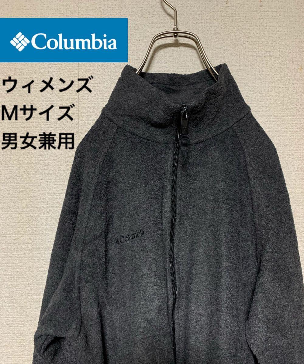 【90s】Columbia コロンビア ダークグレー フリース  ビンテージ フリースジャケット Columbia フリース