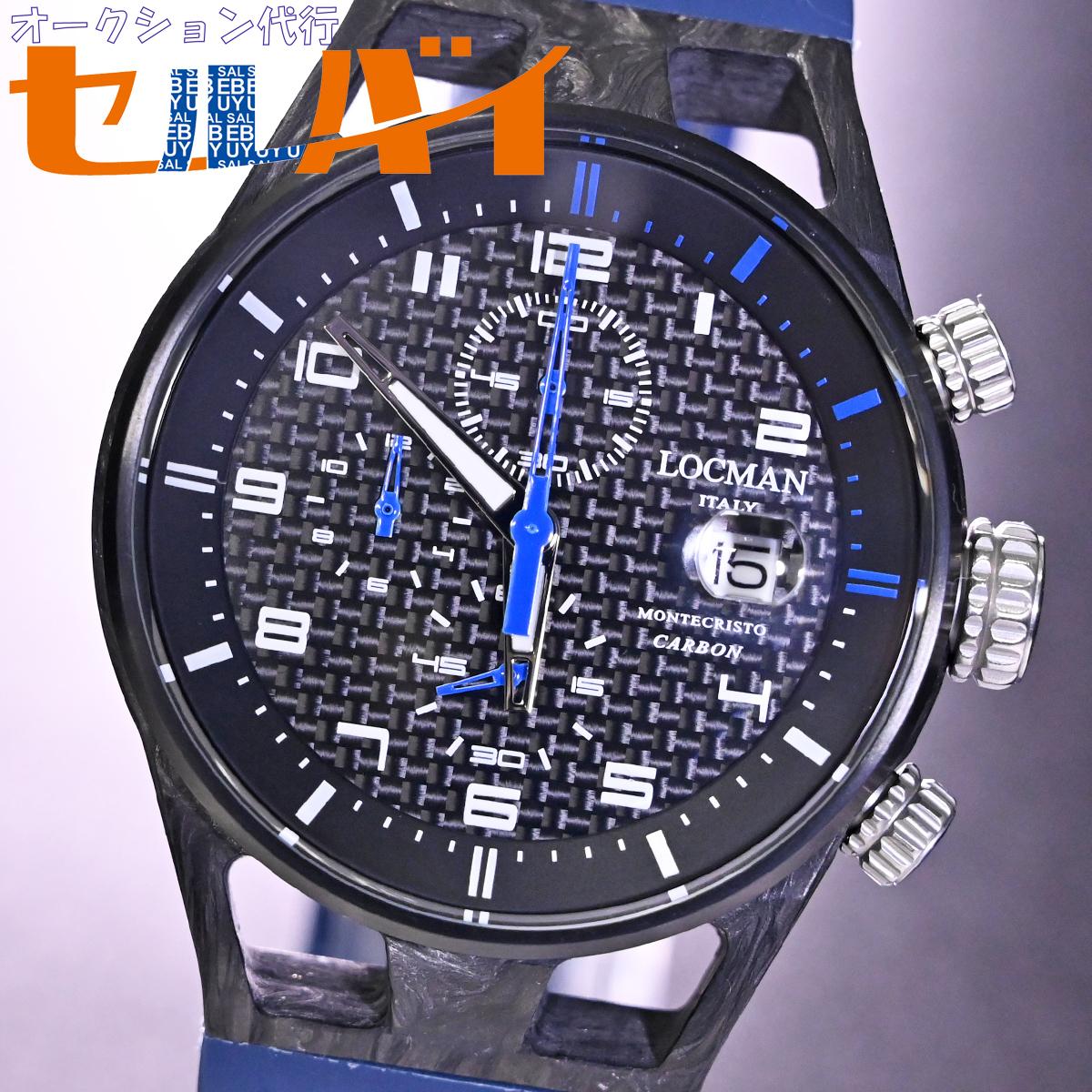 本物 新品 ロックマン 極希少 フォージドカーボン MONTECRISTO CARBON クロノグラフ メンズウォッチ 男性用腕時計 元箱 冊子付 LOCMAN_画像1