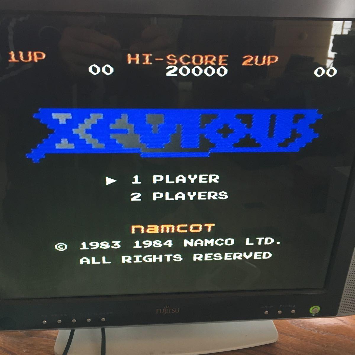 懐かしい ファミコンソフト ゼビウス 動作確認済み
