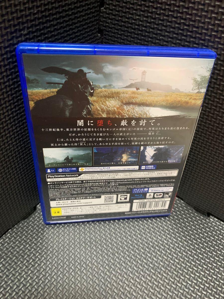 【PS4】 ゴーストオブツシマ Ghost of Tsusima