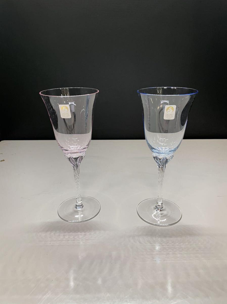 最終値下げ ササキクリスタル ワイングラス CRYSTAL ペア クリスタル 2客 日本製 箱無し_画像2
