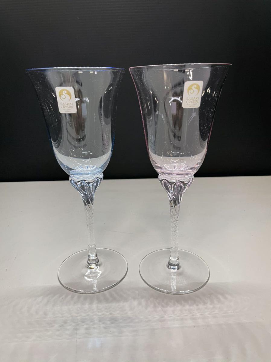 最終値下げ ササキクリスタル ワイングラス CRYSTAL ペア クリスタル 2客 日本製 箱無し_画像1