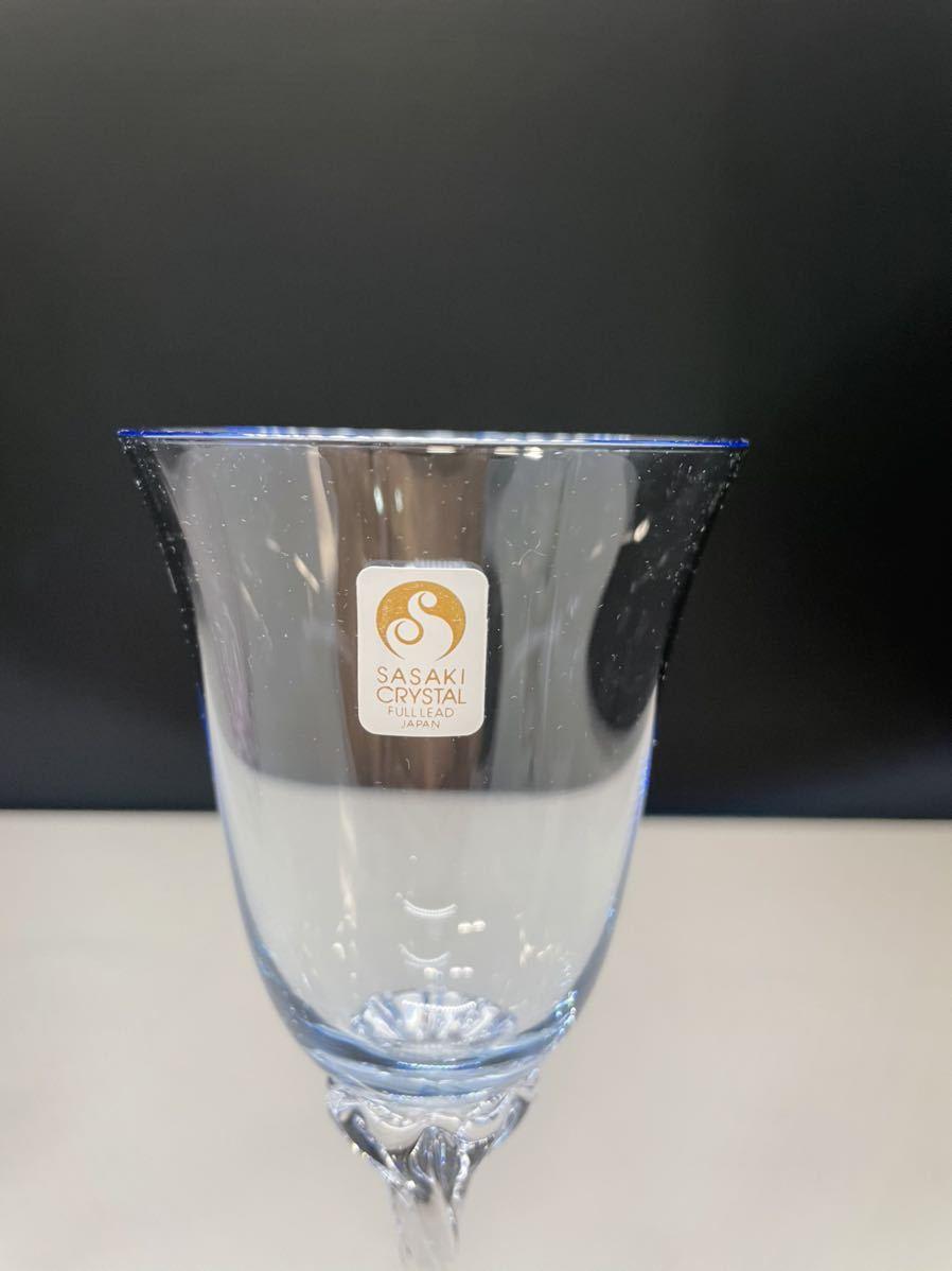 最終値下げ ササキクリスタル ワイングラス CRYSTAL ペア クリスタル 2客 日本製 箱無し_画像8