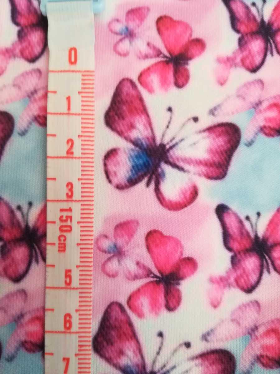 蝶々柄(ピンク) 鬼滅の刃 胡蝶しのぶ風 生地 端切れ☆ポリエステル綿 約縦33×横48㎝