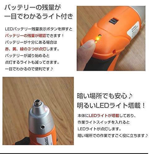 激安☆ Itiban 電動 ドライバー セット USB 充電 式 ミニ ドリル スクリュードライバー 工具 家庭用 コードレス 正逆転切り替え_画像4