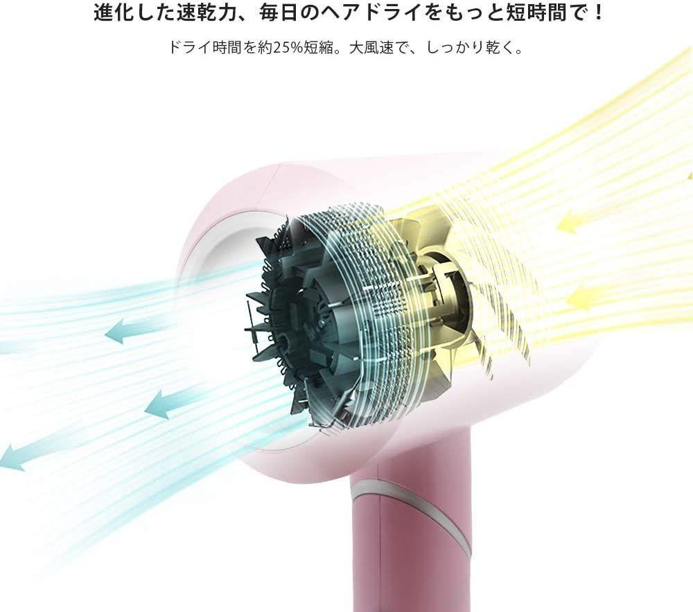ドライヤー 大風量 ヘアドライヤー 3段階風速 冷熱風 乾きが速く低騒音 軽量