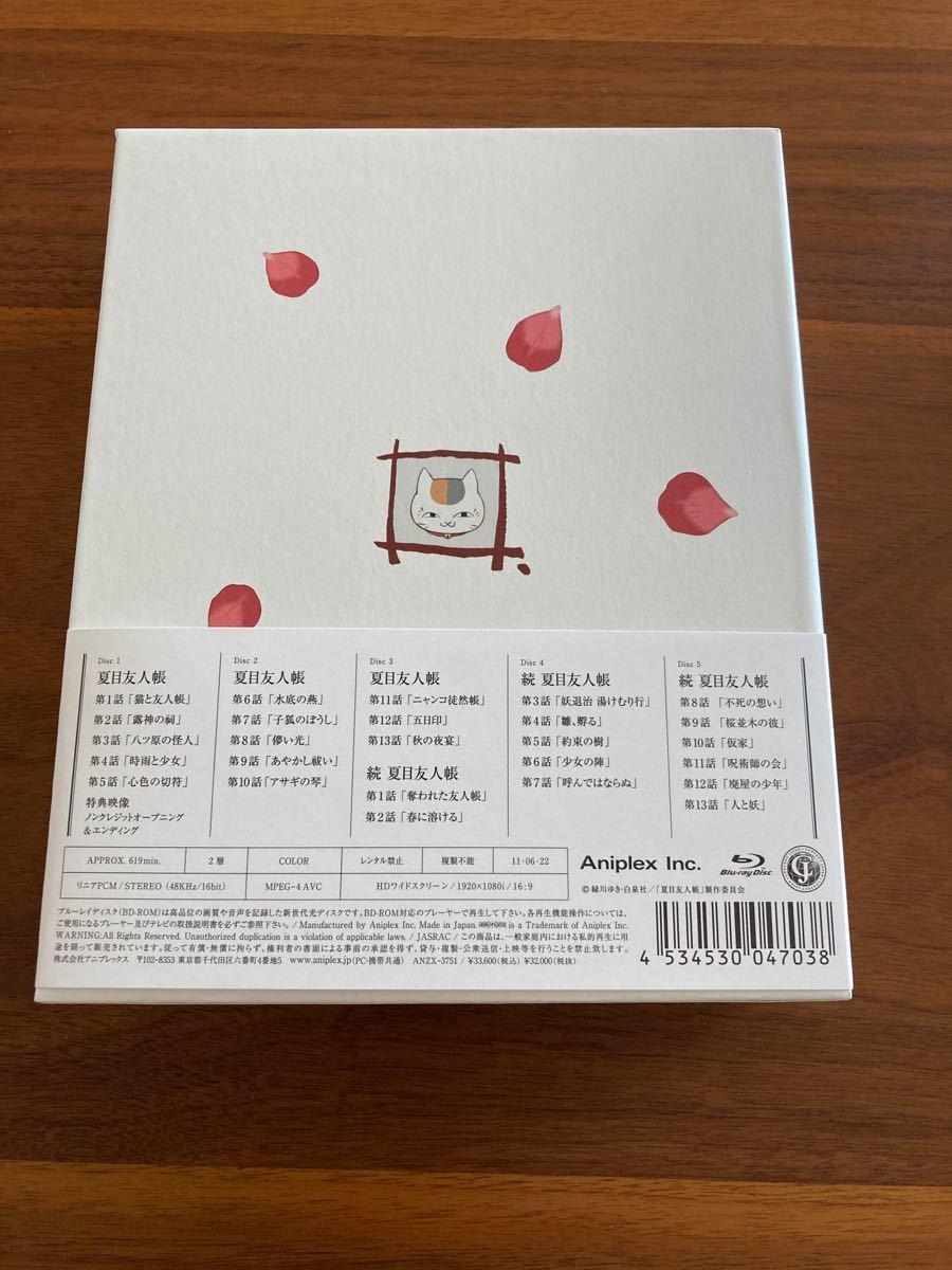 夏目友人帳 Blu-ray Disc BOX (完全生産限定版)