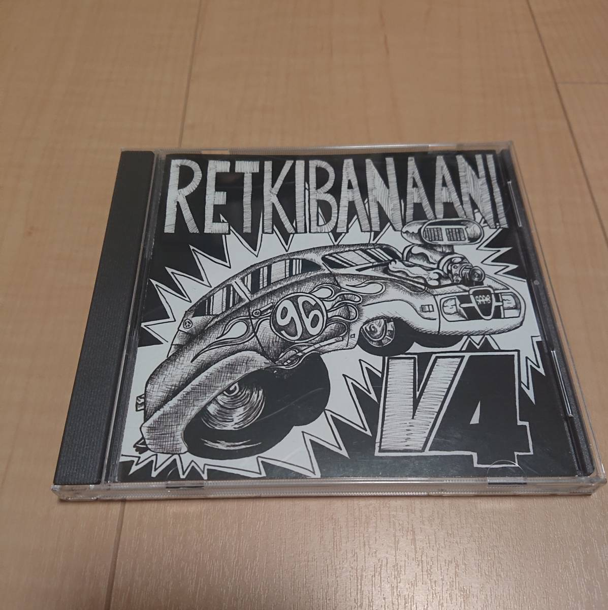 【Retkibanaani - V4】shock treatment depressing claim klamydia pop punk