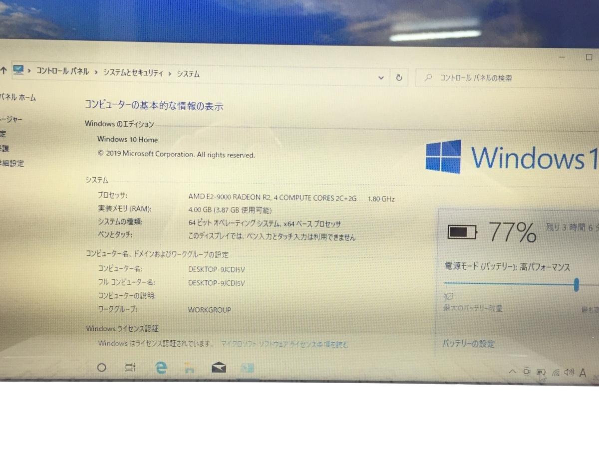 Windows10/office搭載/Webカメラ搭載!ビデオ通話対応【FUJITSU 富士通/LIFEBOOK AH30/B3】AMD E2-9000/メモリ4GB/新品SSD120GBHDD500GB_画像2